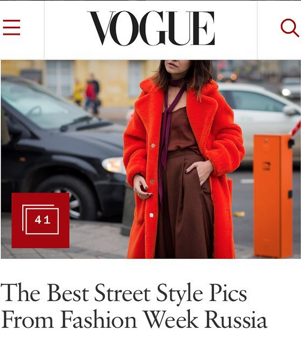 STYLEDUMONDE street style of Mercedes Benz Fashion Week Russia on VogueCom Vogue US