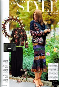 Harpers Bazaar Japan Carine Roitfeld Street Style Street Fashion March 14 by STYLEDUMONDE Street Style Fashion Blog
