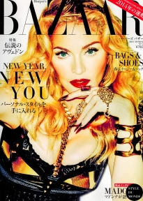 Harpers Bazaar Japan Madonna Carine Cover Street Style Street Fashion March 14