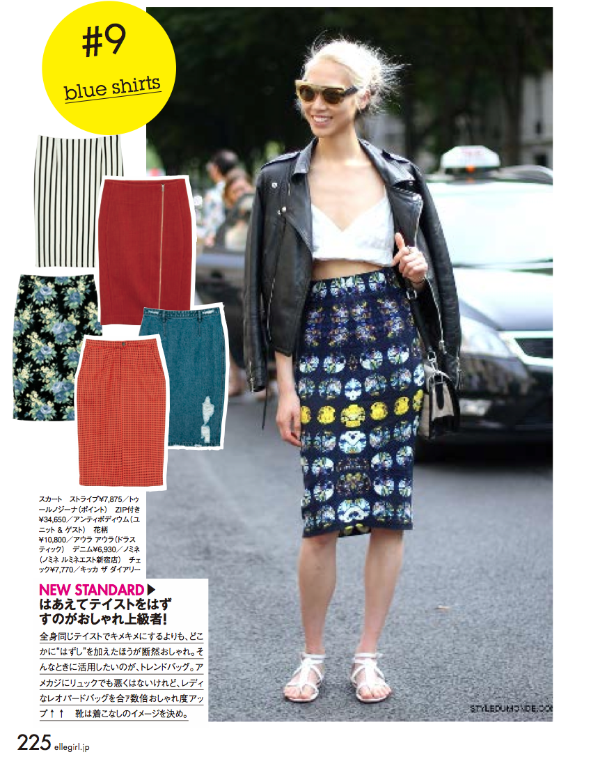 STYLEDUMONDE street style Soo Joo Park in Elle girl Japan by STYLEDUMONDE Street Style Fashion Blog Elle girl